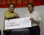 基金会向韬图公司捐赠100万