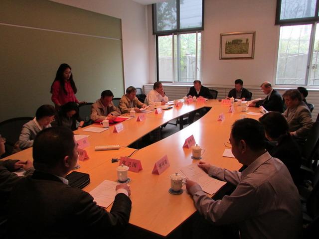 第一届理事会第七次会议