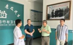 基金会在安徽省阜阳市颍上区开展医学教育扶贫项目